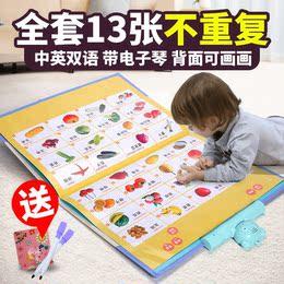 全套有声挂图拼音发声早教幼儿童宝宝启蒙看图识字卡片玩具0-3岁1