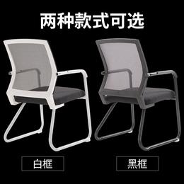 升降电脑椅家用办公椅职员会议椅靠背椅学生座椅转椅麻将椅子特价
