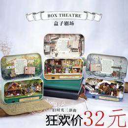 六一节礼物 diy小屋盒子剧场手工制作迷你模型房子生日创意儿童亲