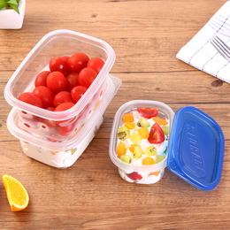 透明塑料食品包装盒蛋糕饼干点心曲奇糕点水果千层一次性盒子饭盒