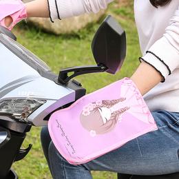 电动车手套防晒摩托车把套夏季女防紫外线电瓶车手套卡通可爱防水