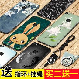 vivox6手机壳女款个性软x6sa磨砂男全包x6d防摔硅胶x6plus保护套