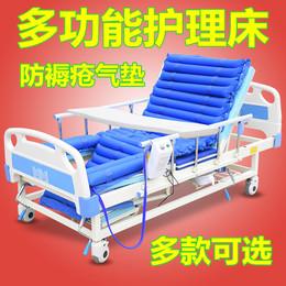 家用护理床老年瘫痪病人升降康复医用床多功能翻身床医院医疗病床