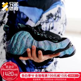 兄弟体育 Nike Air Foamposite One 炫彩 鲍鱼喷 喷泡 575420-009