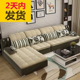 布艺沙发组合客厅整装大小户型转角贵妃简约现代家具可拆洗布沙发