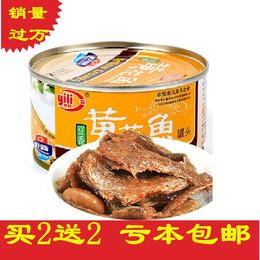 【买2送2 买1没送】深海香酥黄花鱼微辣零食即食海鲜罐头