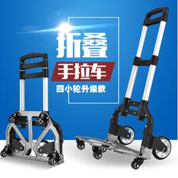 铝合金拉杆车 便携折叠行李车小拖车 手拉车购物车推车拉货