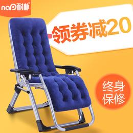 耐朴折叠椅子午休躺椅沙滩椅午睡椅办公室单人靠椅阳台休闲逍遥椅