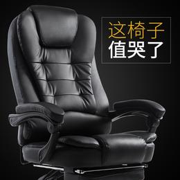 老板椅办公椅大班椅书房椅子电脑椅家用 可躺旋转椅 皮艺座椅