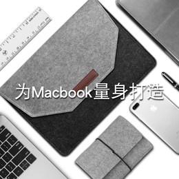 苹果笔记本电脑包macbook内胆包air13.3寸pro13保护套12mac11/15