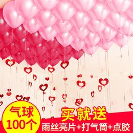 婚庆用品生日婚礼气球创意婚房装饰浪漫结婚新房求婚场景布置批發