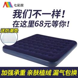 单人懒人帐篷充气床自动折叠便携午休气垫床双人家用床垫加厚户外