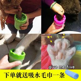 宠物用品洗爪子泰迪金毛清洁猫狗洗脚机 洗脚杯硅胶刷狗狗洗脚器