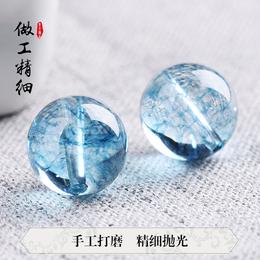 蓝水晶diy散珠手工饰品半成品配件爆花晶圆珠子项链手链吊坠挂件