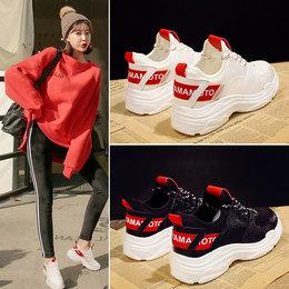 运动鞋女2018春夏季新款韩版百搭学生小白鞋休闲厚底板鞋透气网鞋