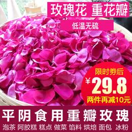 玫瑰花茶山东平阴可食用重瓣玫瑰干花瓣100g无硫烘焙可做阿胶糕用