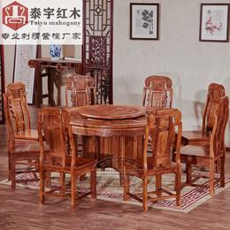 红木圆餐桌椅组合刺猬紫檀象头圆餐台花梨木餐桌椅红木中式圆餐桌