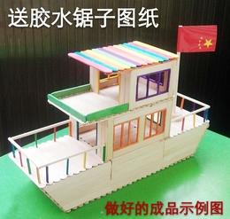 雪糕棒冰棍棒 diy手工制作游轮船玩具模型材料木条棒雪糕棍