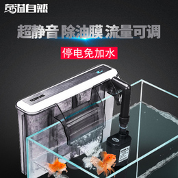 三合一鱼缸过滤器瀑布过滤器鱼缸水泵鱼缸循环泵静音过滤器增氧
