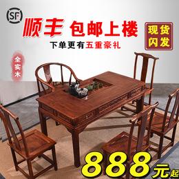 茶桌椅组合实木功夫茶桌茶几喝茶南榆木阳台茶台小户型简约泡茶桌
