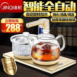 全自动上水电热水壶玻璃电动抽水烧水功夫泡茶壶电磁茶炉茶具套装
