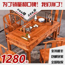茶桌椅组合实木功夫茶桌喝茶南榆木阳台茶台多功能小户型简约茶几