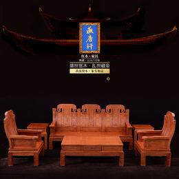 东阳非洲缅甸花梨木红木沙发如意象头酸枝实木客厅家具整装组合