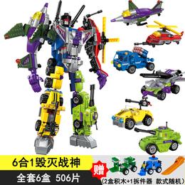 兼容乐高积木男孩子3拼装玩具7变形机器人金刚8益智力6-10岁儿童9