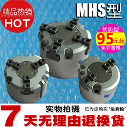 SMC型二爪三爪四爪气动手指气缸MHS3-16D20D25D32D40D50D63DTJCQD