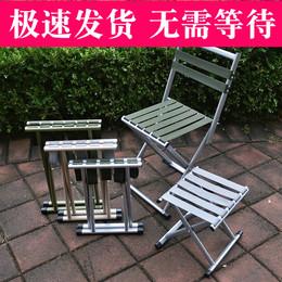 户外折叠凳子马扎加厚靠背军工用钓鱼椅小凳子折叠椅便携板凳火车