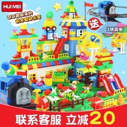惠美大颗粒legao积木男女孩子儿童1-3-5-6周岁益智拼插场景玩具