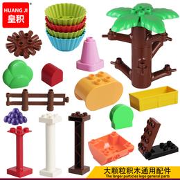 大颗粒兼容乐高积木 建筑城堡散件 拼插旋转折叠拐角特殊配件玩具