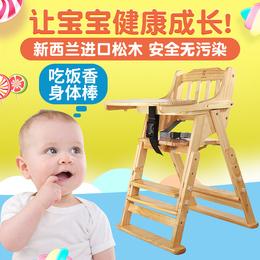 婴儿童餐椅实木多功能可调档宝宝折叠便携式幼儿小孩吃饭座椅宜家