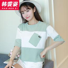 少女夏装2018新款简约短袖t恤初中高中学生韩版百搭七分袖上衣服