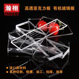 亚克力板定做有机玻璃板材透明展示盒子定制广告加工切割雕刻卡槽