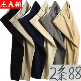 中年男士休闲裤40-50岁中老年人宽松夏季薄款男裤爸爸装裤子长裤