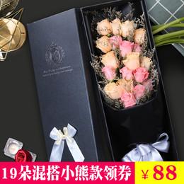 鲜花速递19朵红玫瑰花束礼盒送女友生日全国配送花店同城送花上门