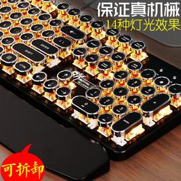 RK吃鸡游戏机械键盘蒸汽朋克有线青轴黑轴茶轴网吧网咖miss外设店