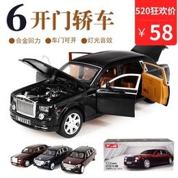 仿真劳斯莱斯幻影合金车模1:24儿童迈巴赫轿汽车男孩摆件模型玩具