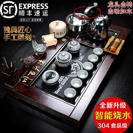 黑檀实木乌金石茶盘功夫茶具套装家用四合一紫砂整套茶海茶托茶台