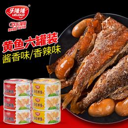 乐隆隆酱香小黄鱼罐头140g*6 即食豆香黄花鱼 香辣食品下饭豆豉鱼