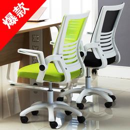 名钻电脑椅家用懒人办公椅升降转椅职员现代简约座椅特价靠背椅子