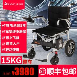 电动轮椅可折叠轻便智能全自动锂电池老人老年人残疾人四轮代步车