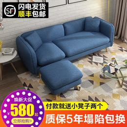 北欧布艺沙发大小户型现代简约客厅双人转角棉麻可拆洗布沙发组合