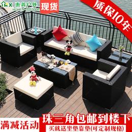 户外家具藤编沙发室外花园阳台藤沙发庭院休闲PE防藤沙发客厅组合