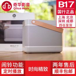 B\u0026amp;O Beolit 17丹麦 B&O 15 17 无线 蓝牙 音箱 便携式音响