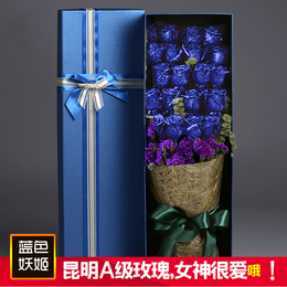 蓝色妖姬蓝玫瑰花束礼盒广州北京上海深圳成都送生日鲜花速递同城