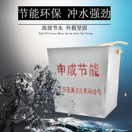 70升公厕冲水箱 沟槽式厕所冲水箱 学校不锈钢冲水箱 高位节水箱