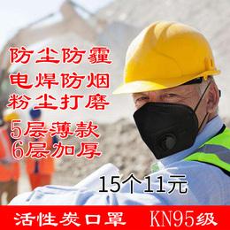 活性炭口罩防护防尘透气可清洗易呼吸电焊防烟防毒工业灰粉尘劳保