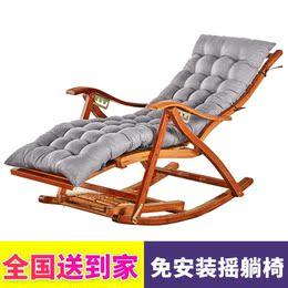 躺椅折叠午休家用阳台老人休闲睡床竹子逍遥凉椅成人摇摇椅免安装